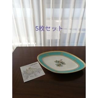 ノリタケ(Noritake)の【大特価】ノリタケ ボーンチャイナ oasis vert 5枚セット 最高級磁器(食器)