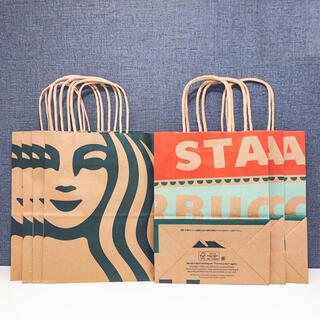 スターバックスコーヒー(Starbucks Coffee)のスターバックス クリスマス限定 7枚 ショップ袋 ショッパー バッグ スタバ 赤(ショップ袋)