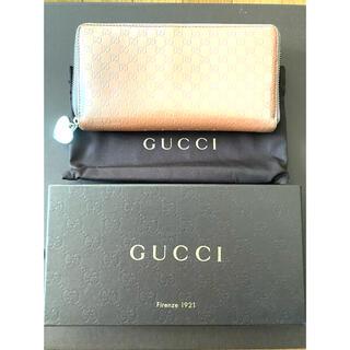 グッチ(Gucci)の【GUCCI】長財布 レディース グッチ (財布)