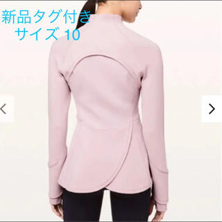 ルルレモン(lululemon)のルルレモン ラベンダーピンク 撥水 長袖 サイズ10(ヨガ)