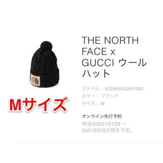 グッチ(Gucci)のTHE NORTH FACE x GUCCI ウール ハット ブラック (ニット帽/ビーニー)