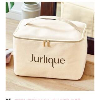 ジュリーク(Jurlique)のアンドロージー付録大容量Jurliqueバニティーポーチ(ポーチ)