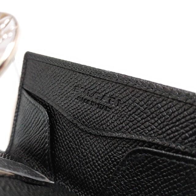 BVLGARI(ブルガリ)の新品未使用☆BVLGARI☆大人気 キーケース 33749 レディースのファッション小物(キーケース)の商品写真