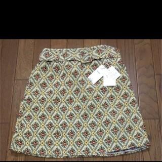 レトロガール(RETRO GIRL)のレトロガール ゴブランミディスカート(Mサイズ)(ひざ丈スカート)