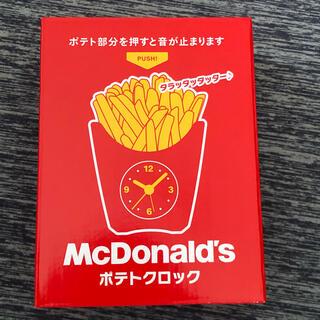 マクドナルド(マクドナルド)のマクドナルド 福袋2021 ポテトクロック(ノベルティグッズ)