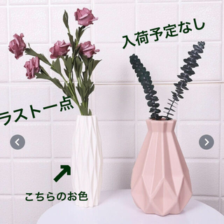 Francfranc - 新品♡プラスチック花瓶 造花 フラワーベース