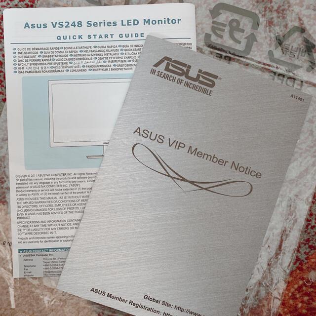 ASUS(エイスース)のASUS ゲーミングモニター VS248HR スマホ/家電/カメラのPC/タブレット(ディスプレイ)の商品写真