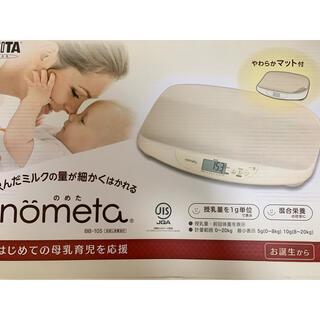タニタ(TANITA)の本日限定価格 タニタ ベビー スケール nometa(ベビースケール)
