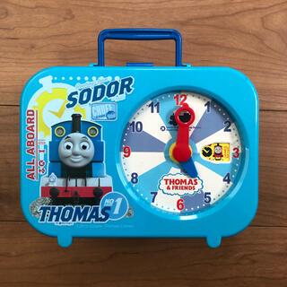 トーマスの時計付きトランクケース(キャラクターグッズ)