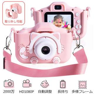 猫ちゃんデザイントイカメラ 子供用デジタルカメラ プレゼントとして大人気(コンパクトデジタルカメラ)