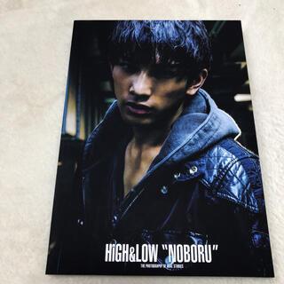 ゲキダンエグザイル(劇団EXILE)の町田啓太 写真集 HiGH&LOW(男性タレント)