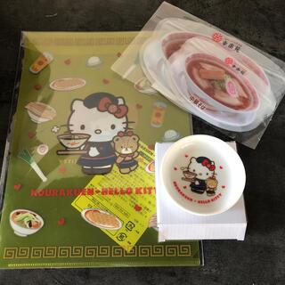 幸楽苑 キティ クリアファイル 小皿、ジッパー(食器)