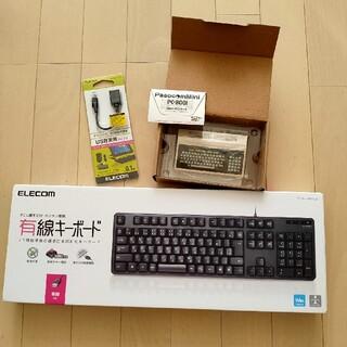エヌイーシー(NEC)のPasocomMini PC-8001セット ハル研究所 NEC(PC周辺機器)