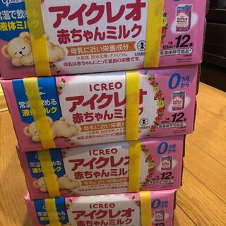 グリコ(グリコ)のアイクレオ 液体ミルク 8ケース(哺乳ビン用乳首)