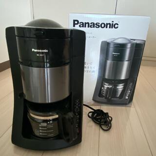 パナソニック(Panasonic)のパナソニック 全自動コーヒーメーカーNC-A57-K(コーヒーメーカー)