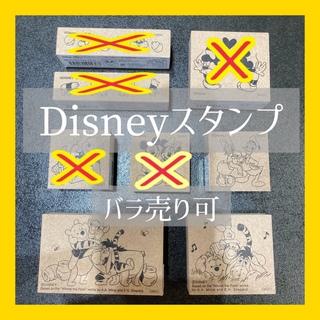 ディズニー(Disney)の新品・未使用【Disney/ディズニー】 スタンプ・ハンコ (印鑑/スタンプ/朱肉)