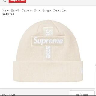 シュプリーム(Supreme)の新品未使用 New Era® Cross Box Logo Beanie(ニット帽/ビーニー)