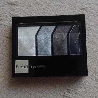 Fasio - ファシオ グラデーションディープアイズ I-8