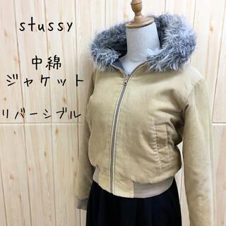 ステューシー(STUSSY)の【stussy】ジャケット ブルゾン 中綿 パーカー リバーシブル(ブルゾン)