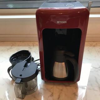 タイガー(TIGER)のタイガー コーヒーメーカー ドリップタイプ(コーヒーメーカー)