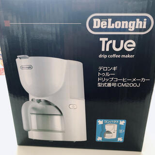 デロンギ(DeLonghi)のデロンギトゥルードリップコーヒーメーカー(コーヒーメーカー)