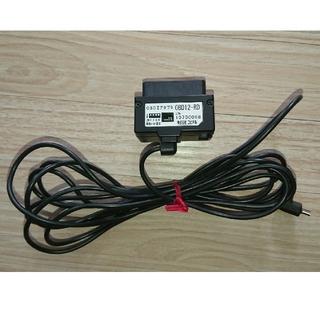 ユピテル(Yupiteru)のyuyu様 専用) ユピテル レーダー ケーブル OBD12-RD(レーダー探知機)