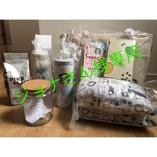 スターバックスコーヒー(Starbucks Coffee)のスタバ2021福袋(フード/ドリンク券)