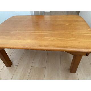 折り畳みローテーブル(折たたみテーブル)