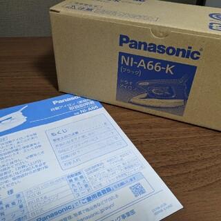 パナソニック(Panasonic)のパナソニック ドライアイロン ブラック NI-A66-K(アイロン)