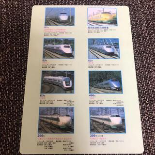 ジェイアール(JR)の第15回新幹線車両基地まつり 下敷き 仙台(その他)