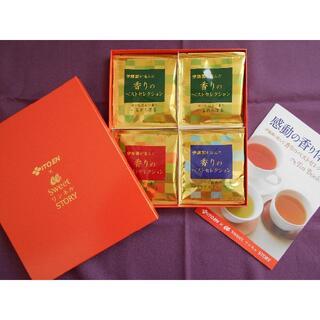 イトウエン(伊藤園)の伊藤園が選んだベストセレクションティーバッグセット(茶)