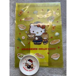 ハローキティ(ハローキティ)のハローキティ×幸楽苑 醤油皿とクリアファイル(キャラクターグッズ)