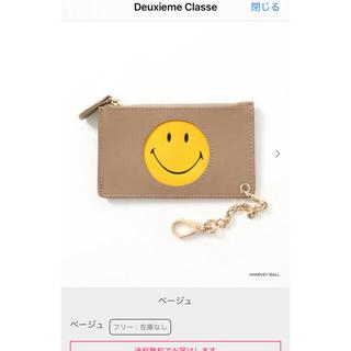 DEUXIEME CLASSE - Deuxieme Classe グッドグリーフSMILEコインパース