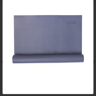 限定値下げ Lava ヨガマット ミッドナイトブルー(ヨガ)