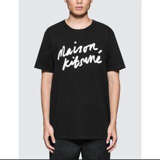 メゾンキツネ(MAISON KITSUNE')の新品 メゾンキツネ Tシャツ ロゴ 半袖(Tシャツ(半袖/袖なし))