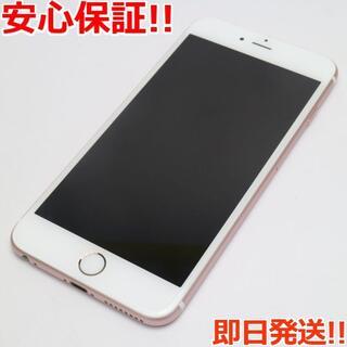 アイフォーン(iPhone)の超美品 au iPhone6S PLUS 128GB ローズゴールド (スマートフォン本体)