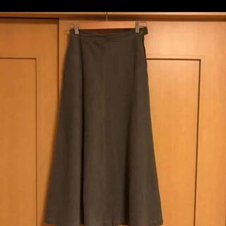 スタディオクリップ(STUDIO CLIP)のスタディオクリップ フレアスカート  値下げ(ロングスカート)