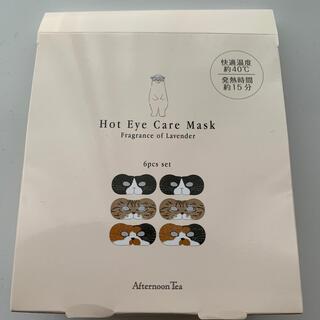 アフタヌーンティー(AfternoonTea)の【 Afternoon Tea 】Hot Eye Care Mask 6枚(その他)