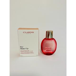 クラランス(CLARINS)の☆新品未使用☆ CLARINSクラランス フィックスメイクアップ 50ml (化粧水/ローション)