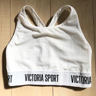 ヴィクトリアズシークレット(Victoria's Secret)のVictoria's secret スポーツブラ(その他)