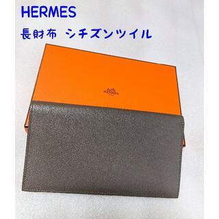 Hermes - エルメス 長財布 小銭入れ付き エタン グレージュ系