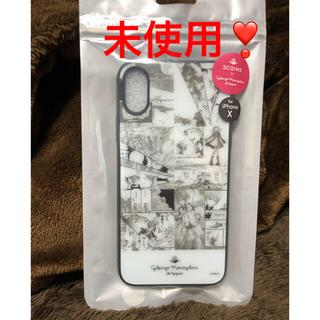 スリーコインズ(3COINS)のご近所物語 矢沢あい iPhoneXケース(iPhoneケース)