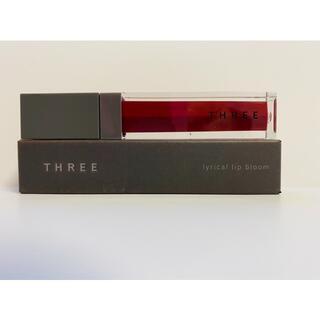 スリー(THREE)の☆新品未使用☆ THREE  スリー リリカルリップブルーム 06(リップグロス)