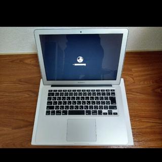 アイフォーン(iPhone)のMacBook(スマートフォン本体)