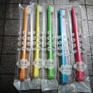 子供用歯ブラシ 5本(歯ブラシ/歯みがき用品)