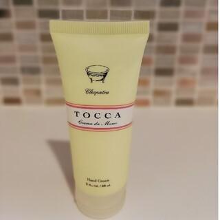 トッカ(TOCCA)のTOCCA ハンドクリーム クレオパトラの香り(ハンドクリーム)