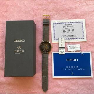 セイコー(SEIKO)の【未使用】セイコー✖️ナノ・ユニバースコラボエクスクルーシブモデル限定300(腕時計(アナログ))