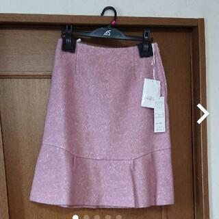 ハナエモリ(HANAE MORI)の新品タグ付 アルマアンローズ スカート(ひざ丈スカート)