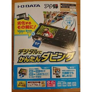 アイオーデータ(IODATA)のアナ録 ビデオキャプチャーBOX SDカードなし(PC周辺機器)