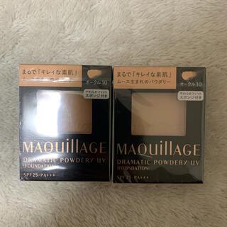 マキアージュ(MAQuillAGE)のマキアージュ ファンデーション オークル10 ☆2個セット☆最安(ファンデーション)